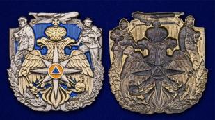 Сувенирный жетон спасателя МЧС многоцелевой