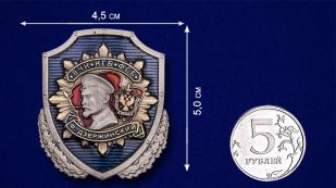 """Сувенирный жетон ВЧК-КГБ-ФСБ """"Ф. Дзержинский"""" - размер"""