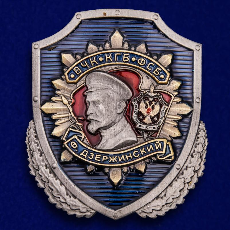 """Сувенирный жетон ВЧК-КГБ-ФСБ """"Ф. Дзержинский"""""""
