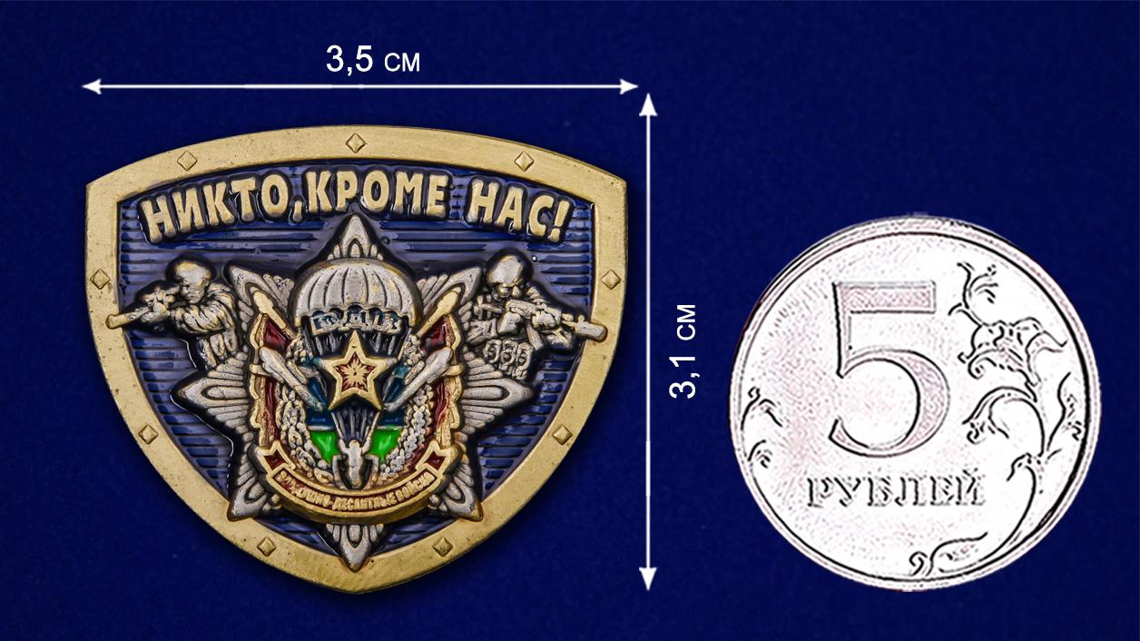 """Сувенирный жетон ВДВ """"Никто, кроме нас!"""" - размер"""