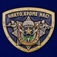 """Сувенирный жетон ВДВ """"Никто, кроме нас!"""""""