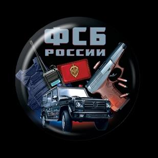 Сувенирный значок ФСБ России