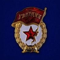 """Сувенирная мини-копия знака """"Гвардейский"""""""