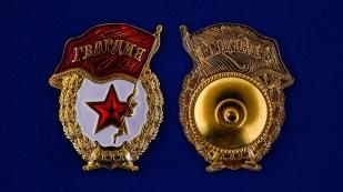 """Сувенирная мини-копия знака """"Гвардейский"""" - аверс и реверс"""