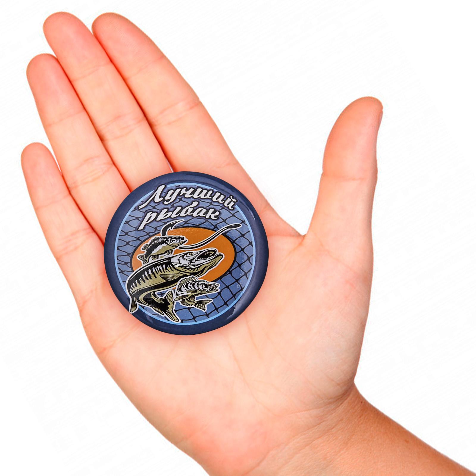 Заказать сувенирный значок «Лучший рыбак»