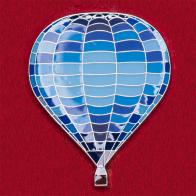 Сувенирный значок на память о полете на воздушном шаре