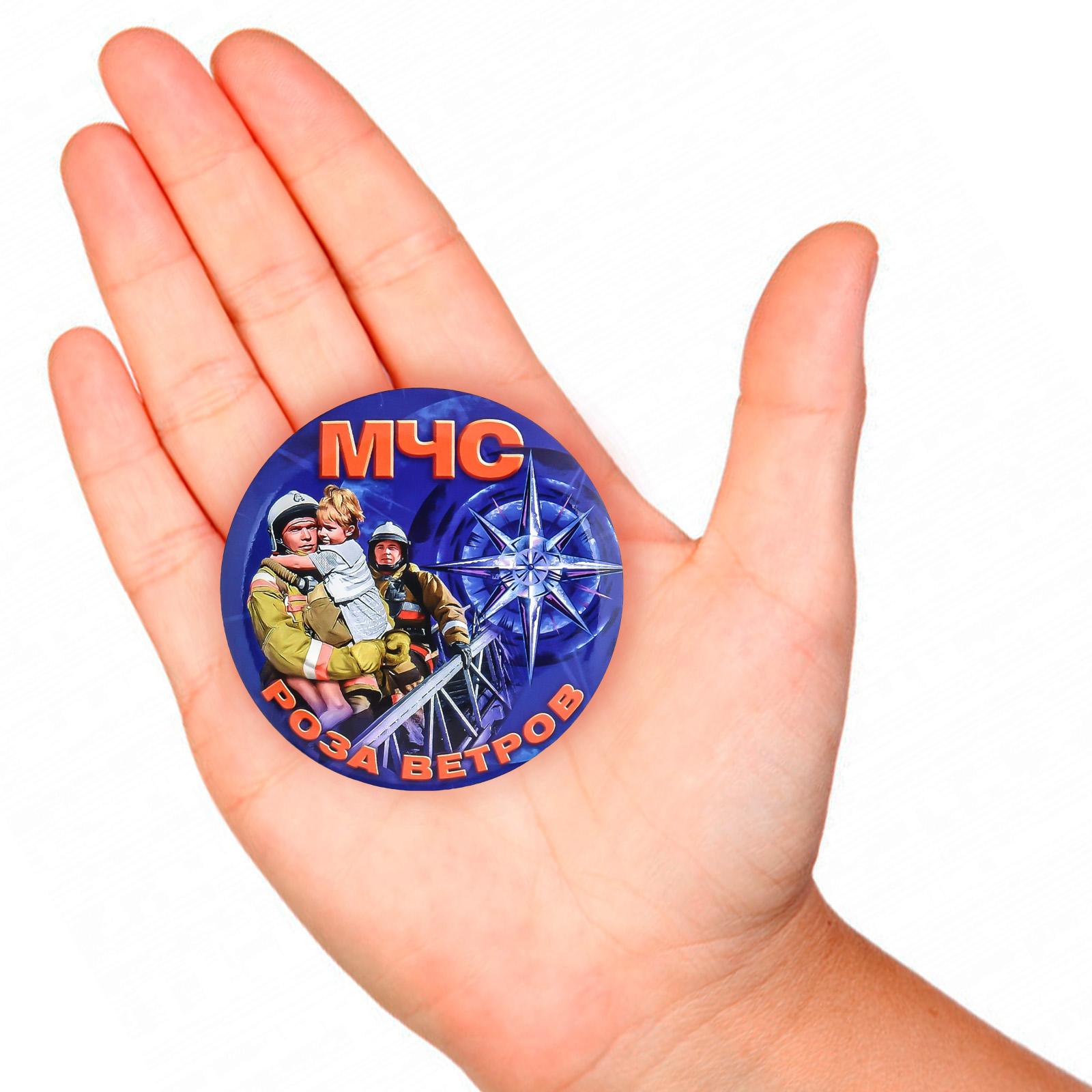 Сувенирный значок спасателю МЧС