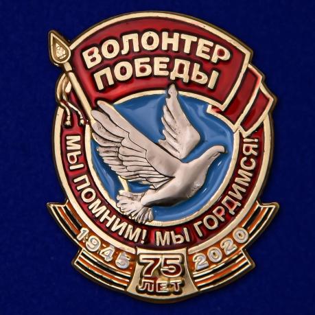 "Сувенирный значок ""Волонтер Победы"""