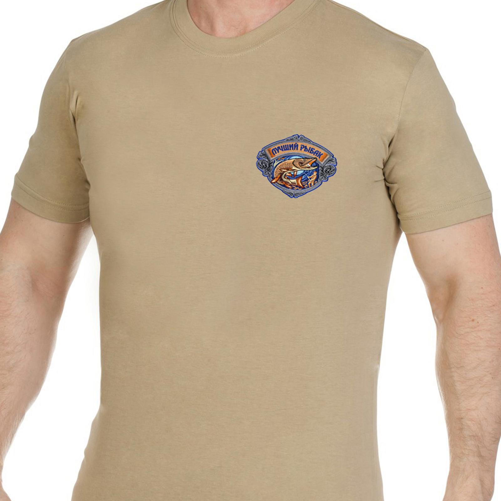 Светлая мужская футболка с вышивкой Лучший Рыбак