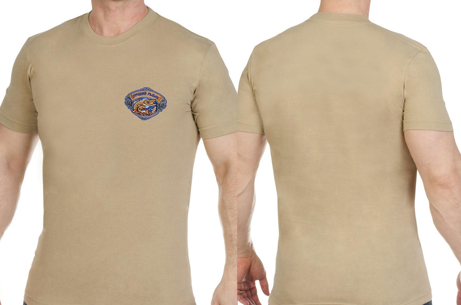 Светлая мужская футболка с вышивкой Лучший Рыбак - заказать онлайн