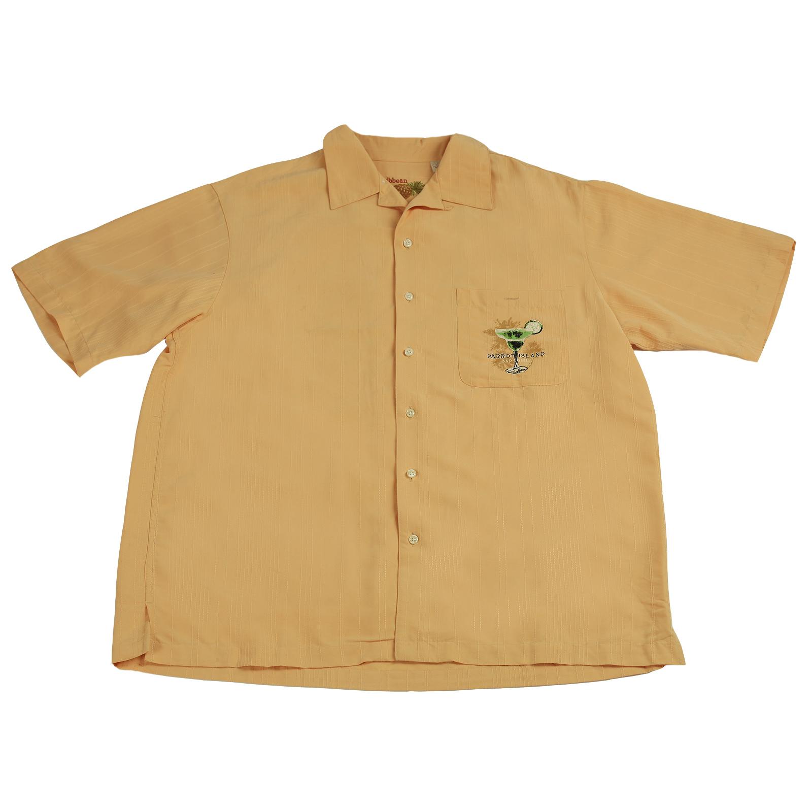 Светлая рубашка Caribbean. Комфортная модель, приятный материал