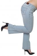 Светлые женские джинсы Sheego Denim.