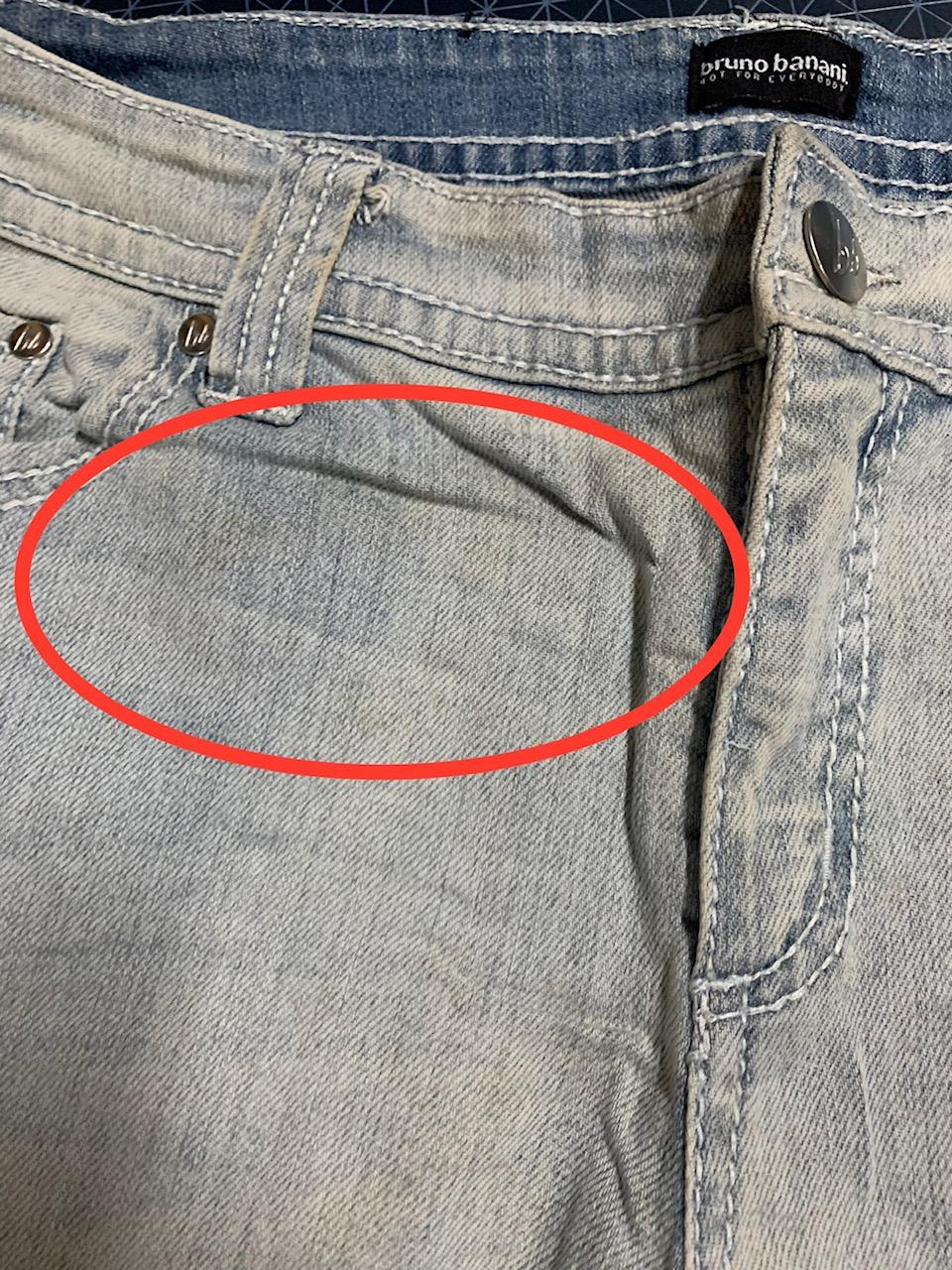 Светлые женские джинсы Bruno Banani