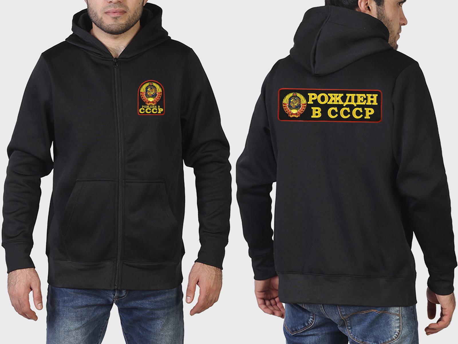 Свежак! Мужская толстовка-кенгуру с символикой СССР.