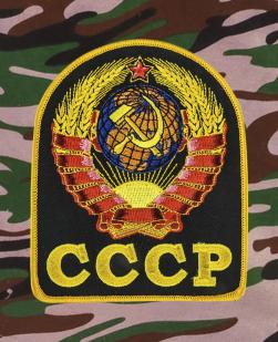 Свободные шорты удлиненного фасона с нашивкой СССР