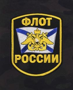 Свободные удлиненные шорты с нашивкой Флот России