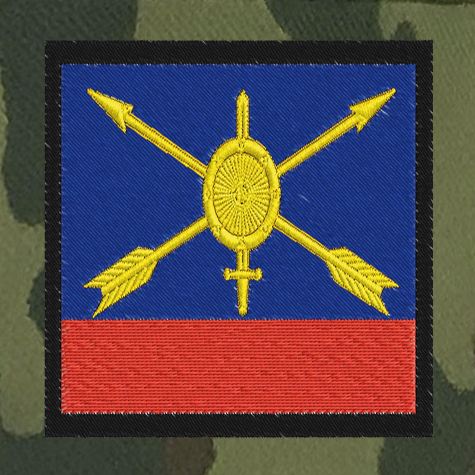 Тактическая мужская кепка РВСН