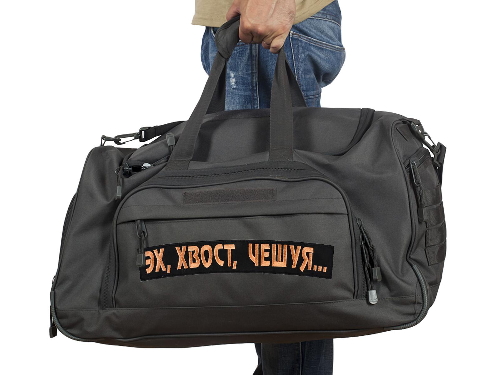 Купить тактическую дорожную сумку 08032B Эх, хвост, чешуя по выгодной цене