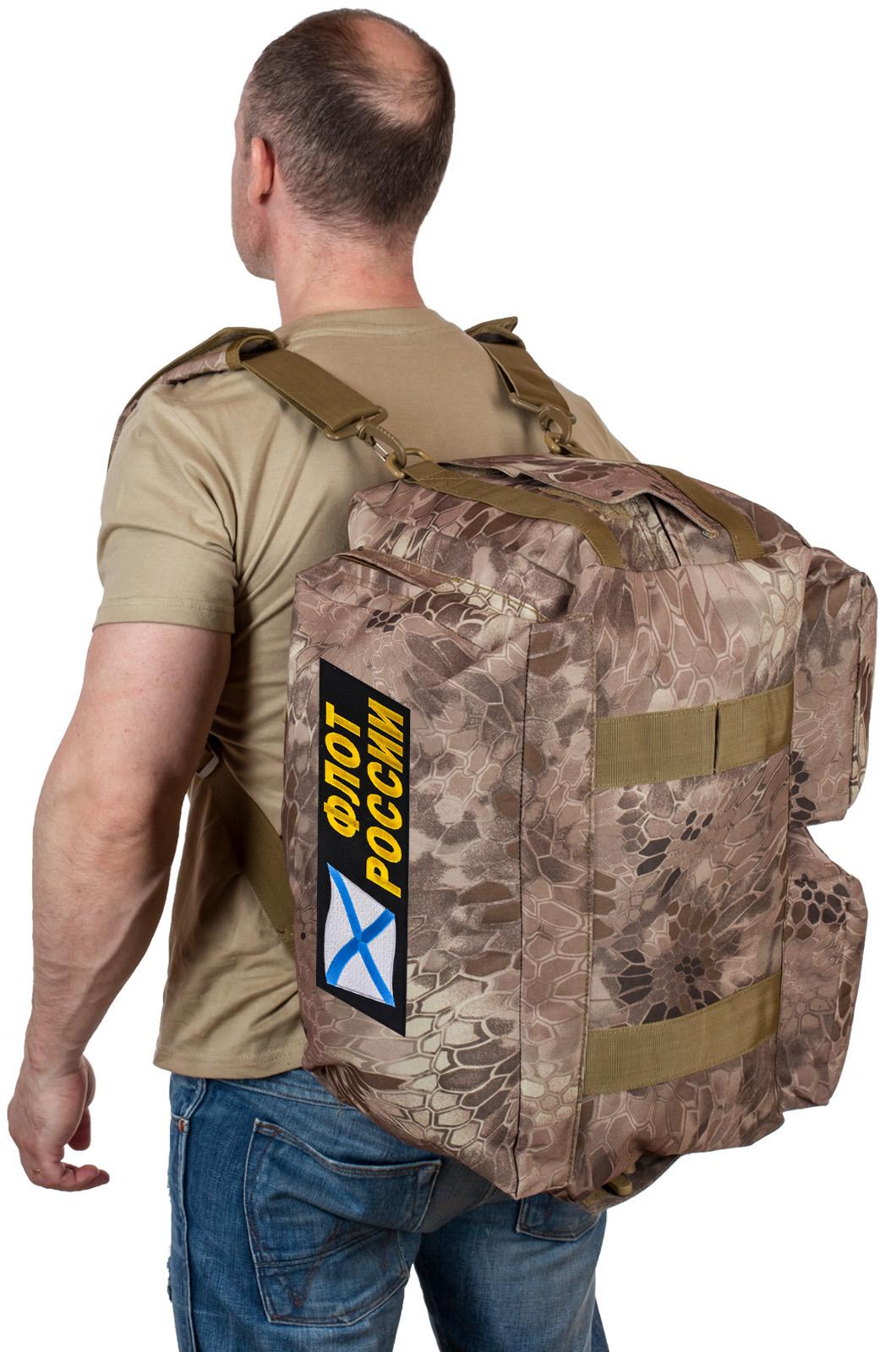 Купить походную тактическую сумку с нашивкой Флот России с доставкой в ваш город