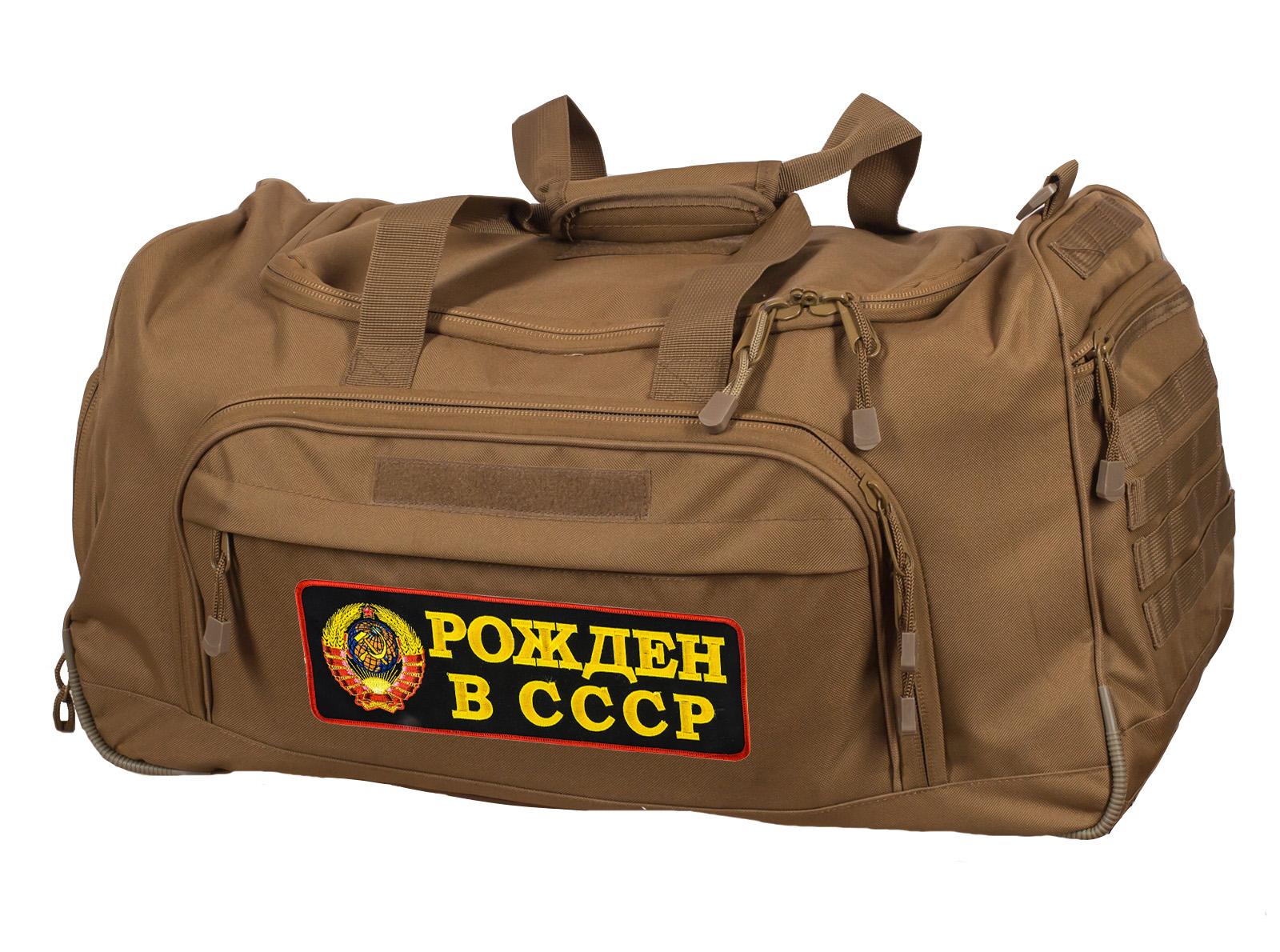 Тактическая дорожная сумка Рожденный в СССР