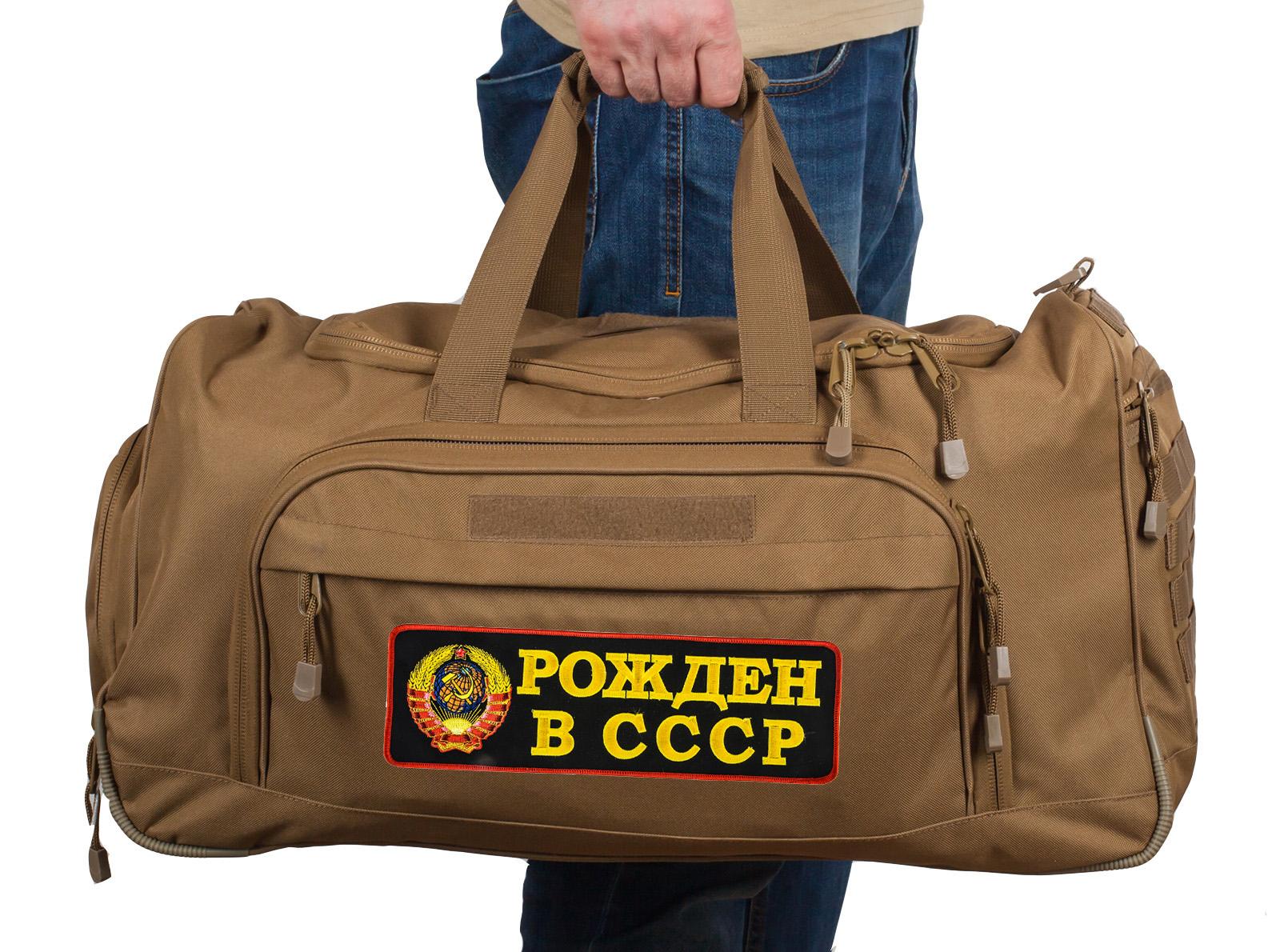 Купить тактическую дорожную сумку Рожденный в СССР по выгодной цене