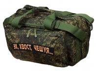 Тактическая камуфляжная сумка с нашивкой Эх, хвост, чешуя - купить онлайн