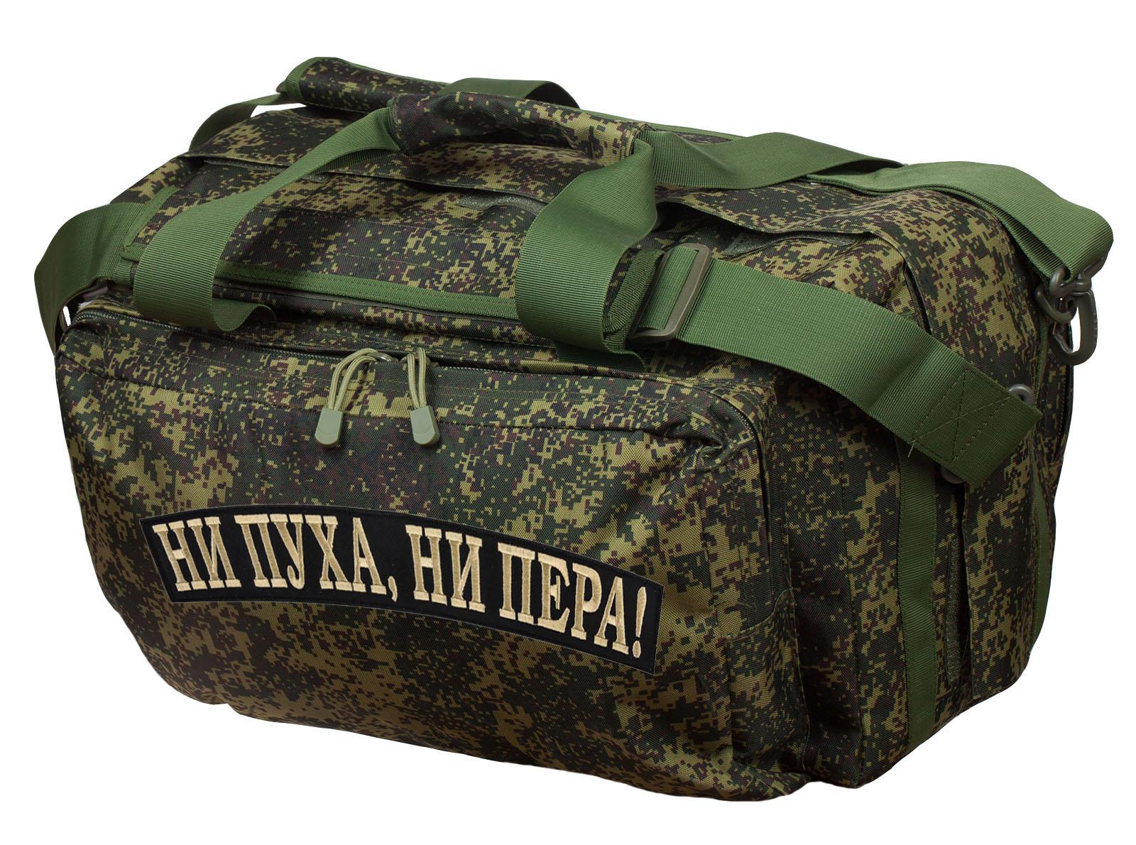Тактическая камуфляжная сумка с нашивкой Ни пуха, Ни пера заказать онлайн