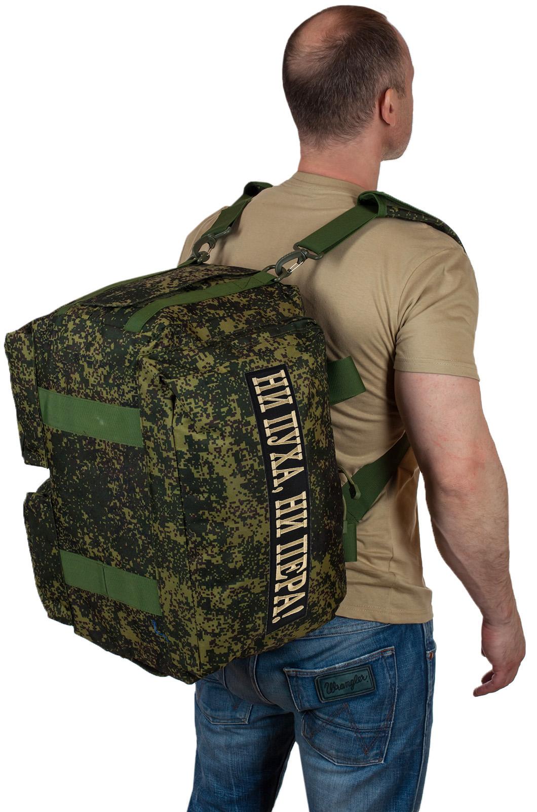 Купить тактическую камуфляжную сумку с нашивкой Ни пуха, Ни пера по специальной цене