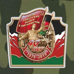 Тактическая кепка-камуфляж с афганской термонаклейкой