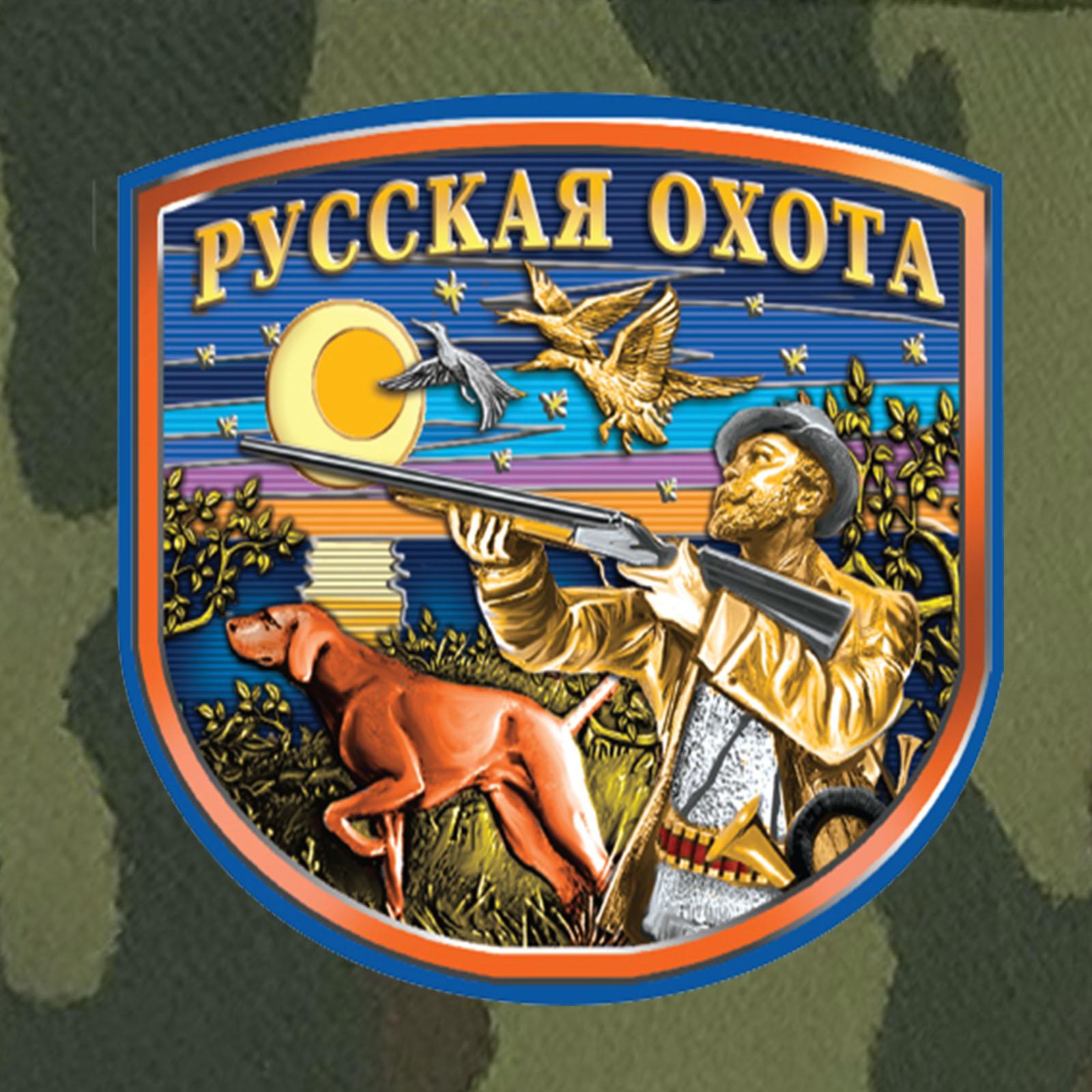 Тактическая кепка-камуфляж с шевроном Русская Охота