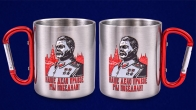 Тактическая кружка-карабин со Сталиным - оптом и в розницу