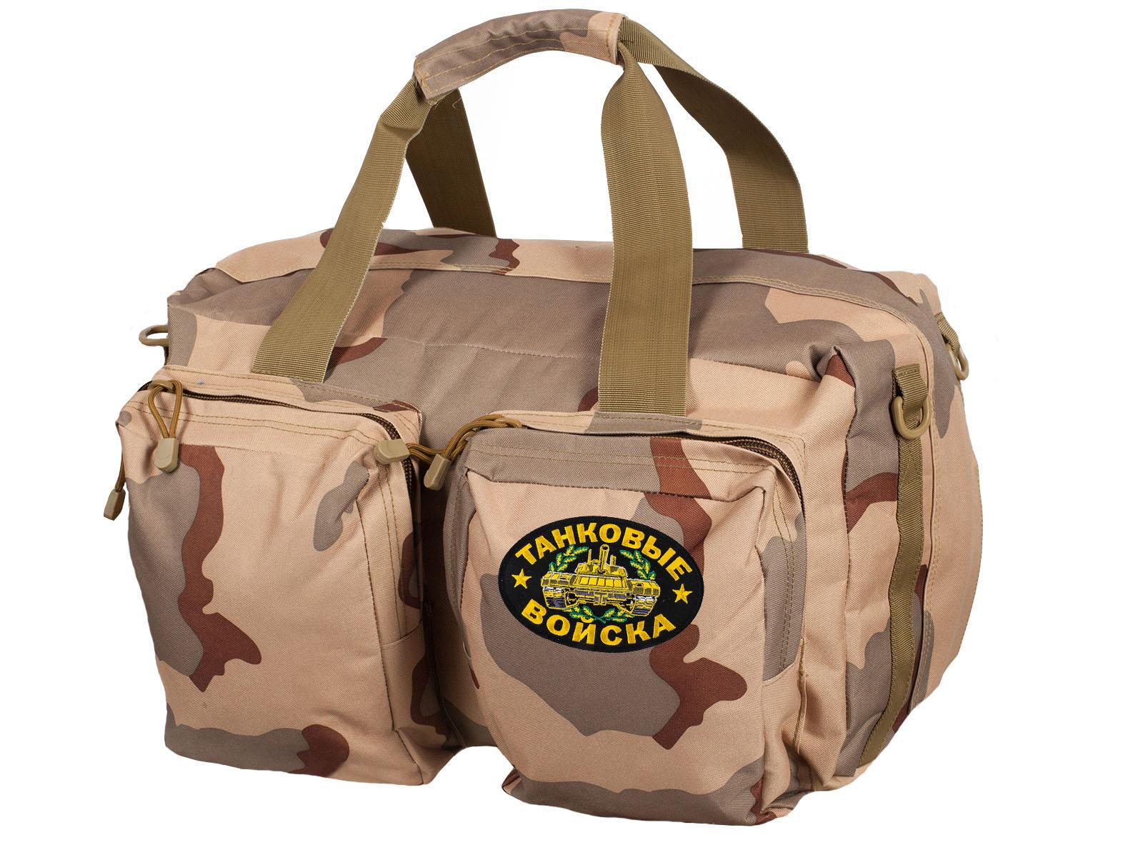 Тактическая надежная сумка с нашивкой Танковые Войска