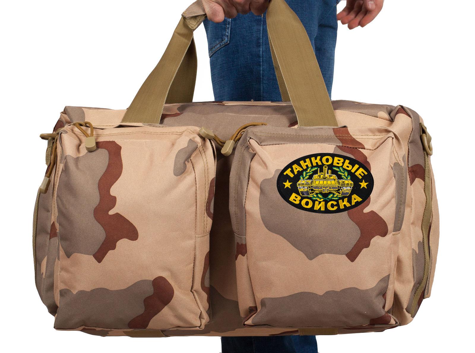 Тактическая надежная сумка с нашивкой Танковые Войска - купить в розницу