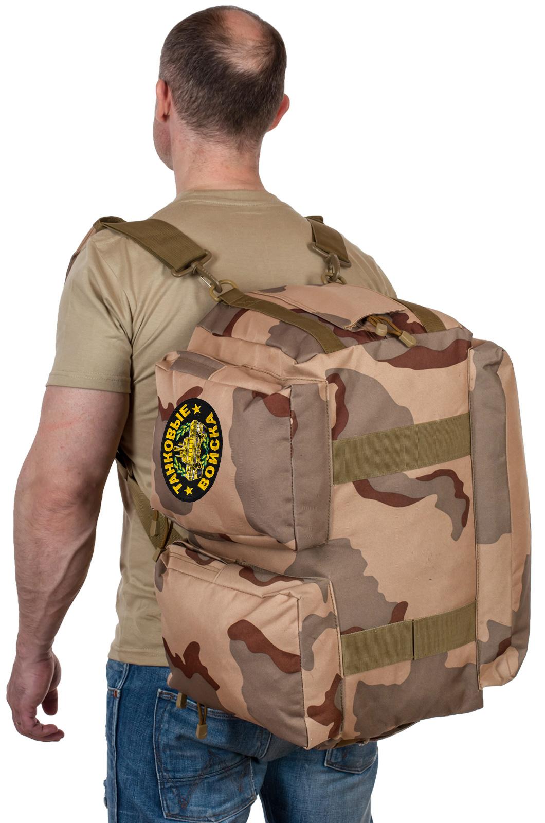 Тактическая надежная сумка с нашивкой Танковые Войска - купить в Военпро