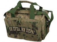 Тактическая походная сумка с нашивкой Ни пуха, Ни пера - купить с доставкой