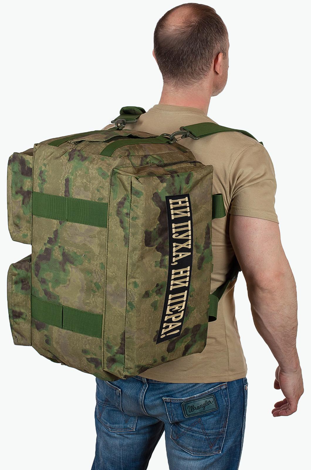 Купить военную походную сумку с нашивкой Ни пуха, Ни пера по экономичной цене