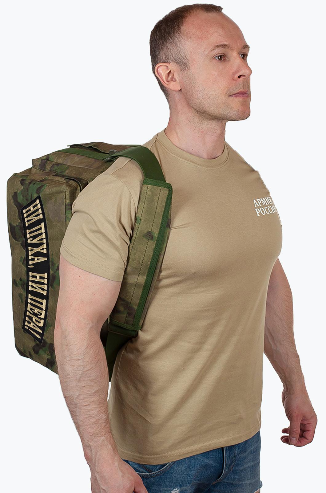 Тактическая походная сумка с нашивкой Ни пуха, Ни пера - купить оптом