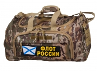 Тактическая полевая сумка 08032B с нашивкой Флот России