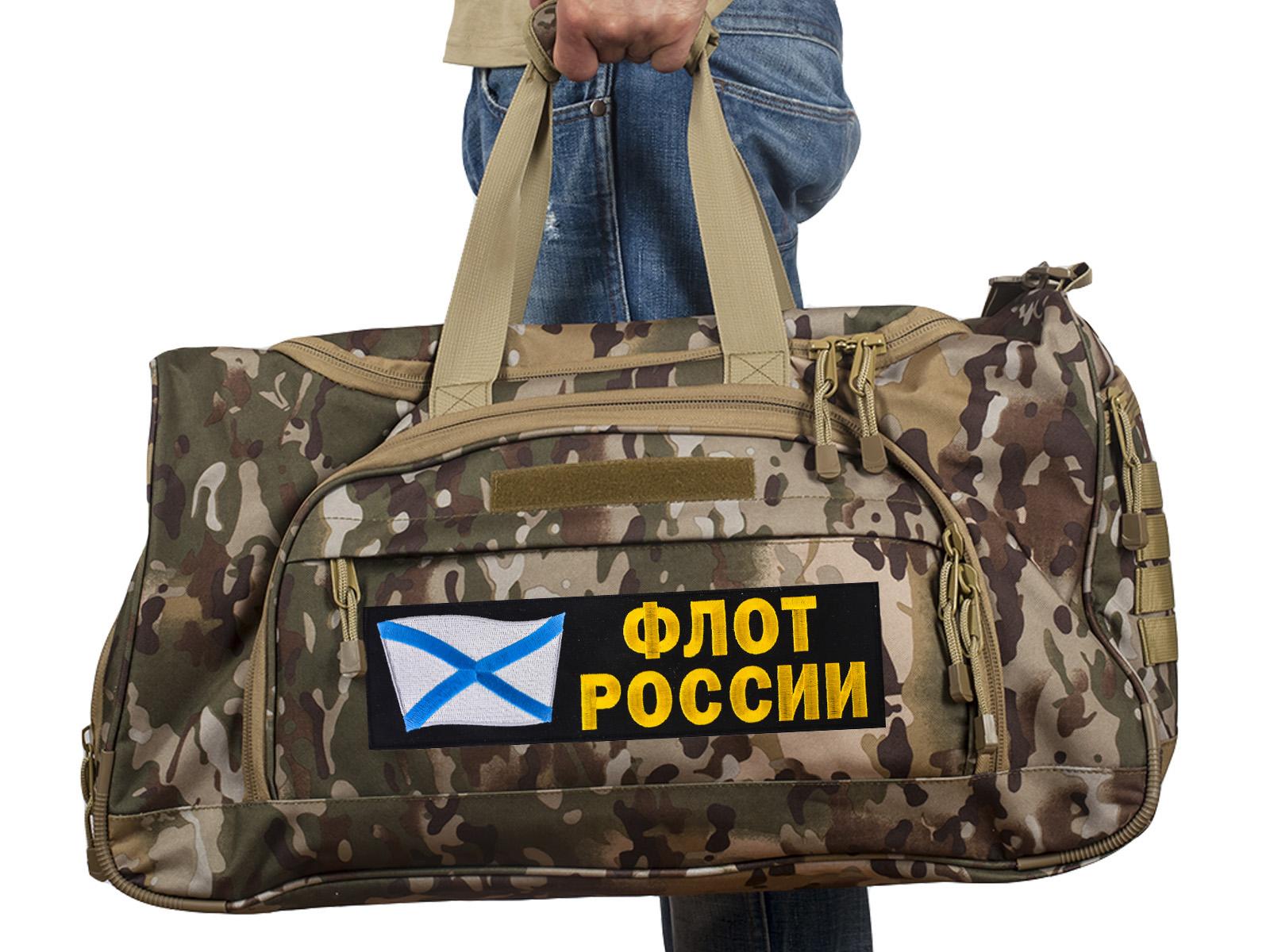 Купить тактическую полевую сумку 08032B с нашивкой Флот России оптом или в розницу