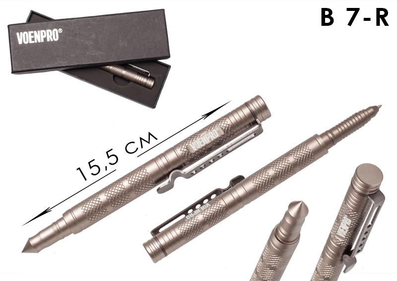 Тактическая авторучка LAIX B7 металлик