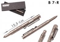 Тактическая ручка LAIX B7