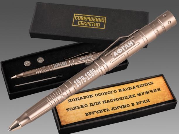 Подарочная тактическая ручка АФГАН.
