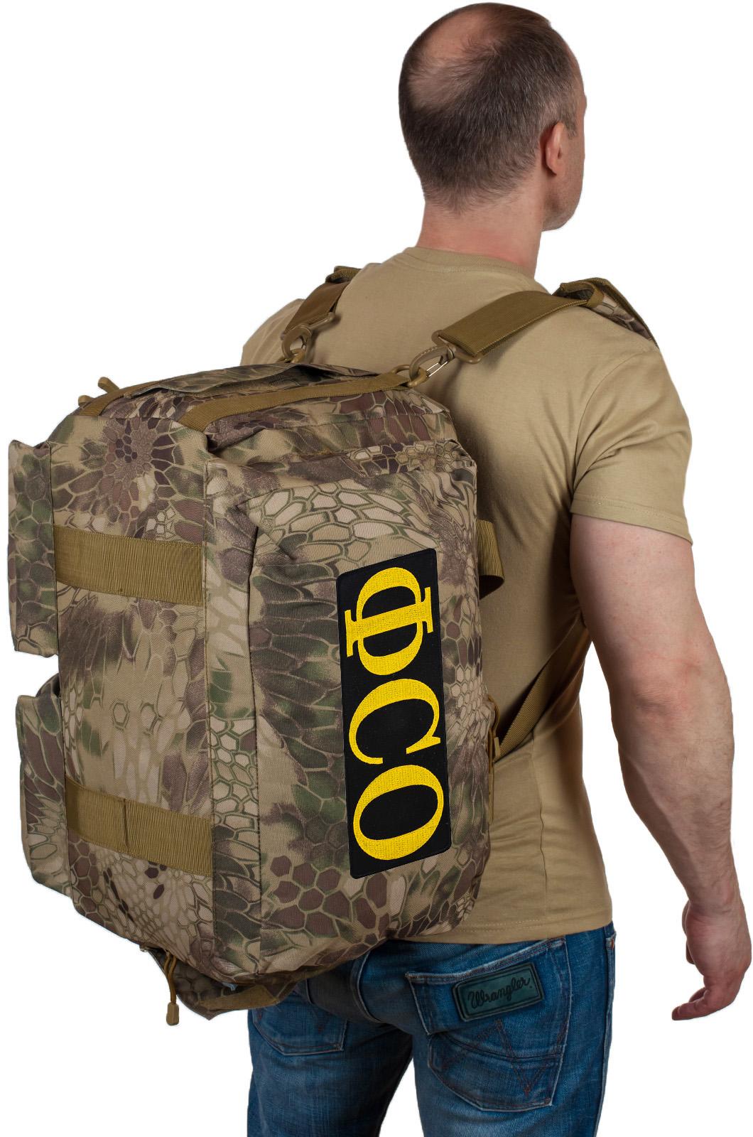 Купить тактическую сумку для походов с нашивкой ФСО по специальной цене