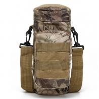 Тактическая сумка на плечо для термоса