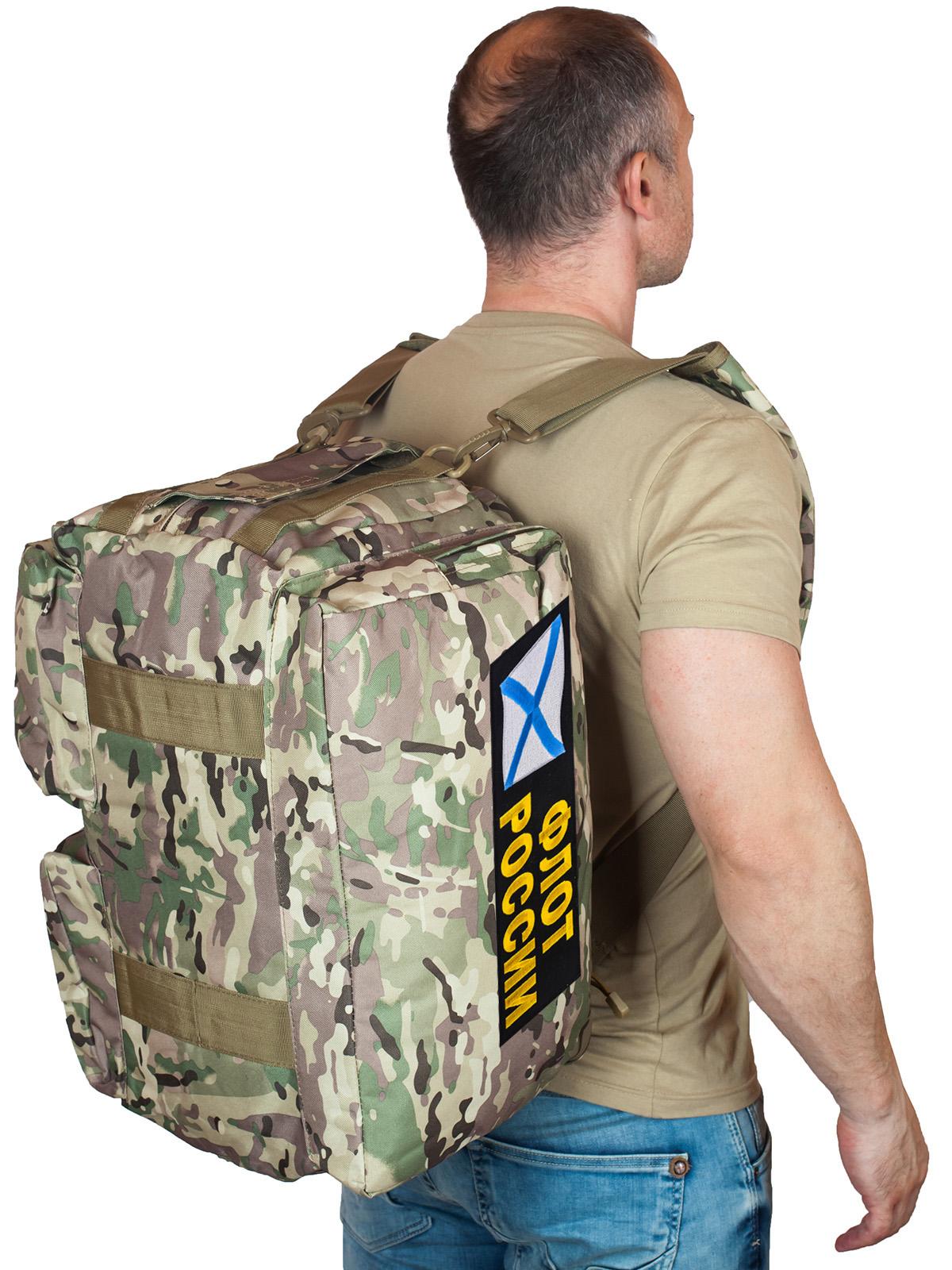 Купить тактическую сумку-рюкзак Флот России с доставкой в любой город России и не только