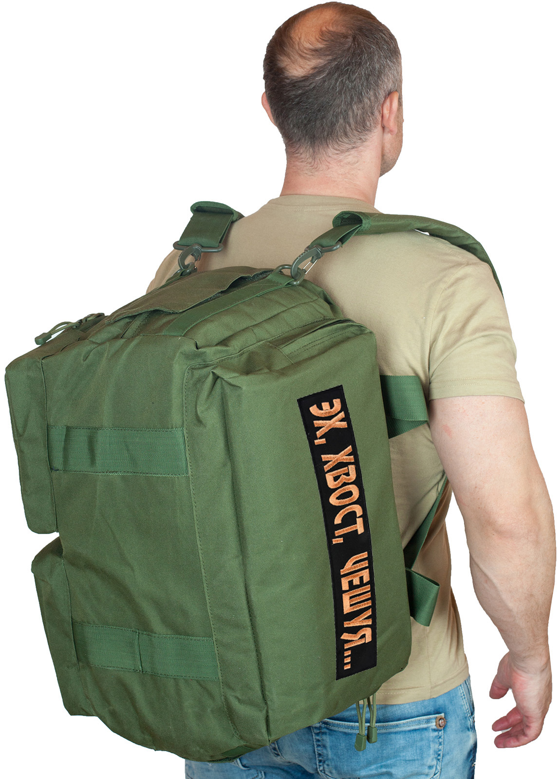 Купить тактическую сумку-рюкзак с нашивкой  Эх, хвост, чешуя по экономичной цене