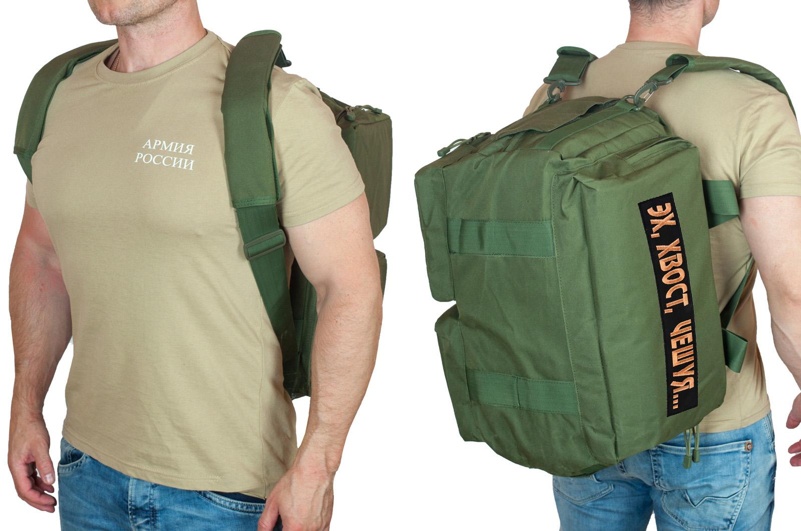 Тактическая сумка-рюкзак с нашивкой Эх, хвост, чешуя - купить выгодно