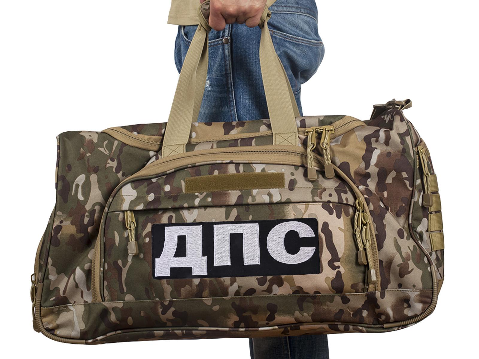 Купить тактическую тревожную сумку 08032B Multicam с нашивкой ДПС по лучшей цене