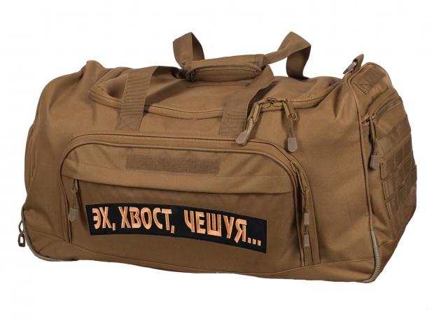 Тактическая вместительная сумка 08032B Coyote с нашивкой Эх, хвост, чешуя - купить в подарок
