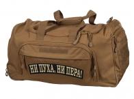 Тактическая вместительная сумка 08032B Coyote с нашивкой Ни пуха Ни пера - купить онлайн